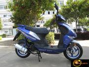 Новый скутер HORS 055